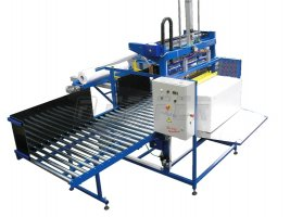 SL-110 Styropack - automatic film wrapping machine